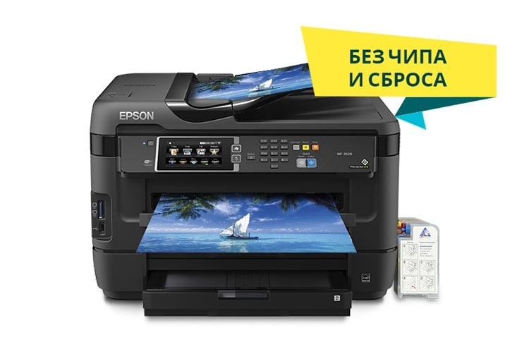 МФУ Epson WorkForce WF-7620DTWF Refurbished с СНПЧ C11CC97201-N