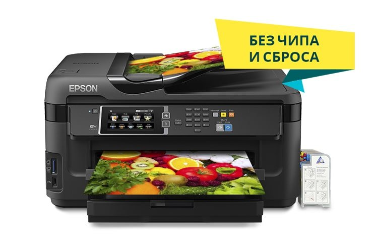 МФУ Epson WorkForce WF-7610DWF Refurbished с СНПЧ C11CC98302